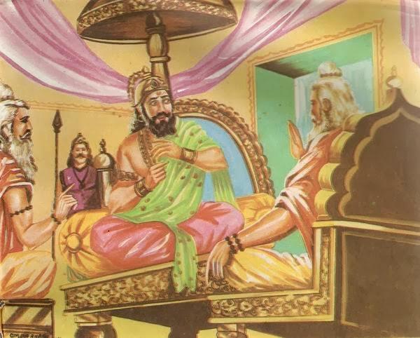Dasaratha Viswamitra