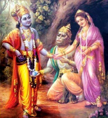 jambavathi weds krishna