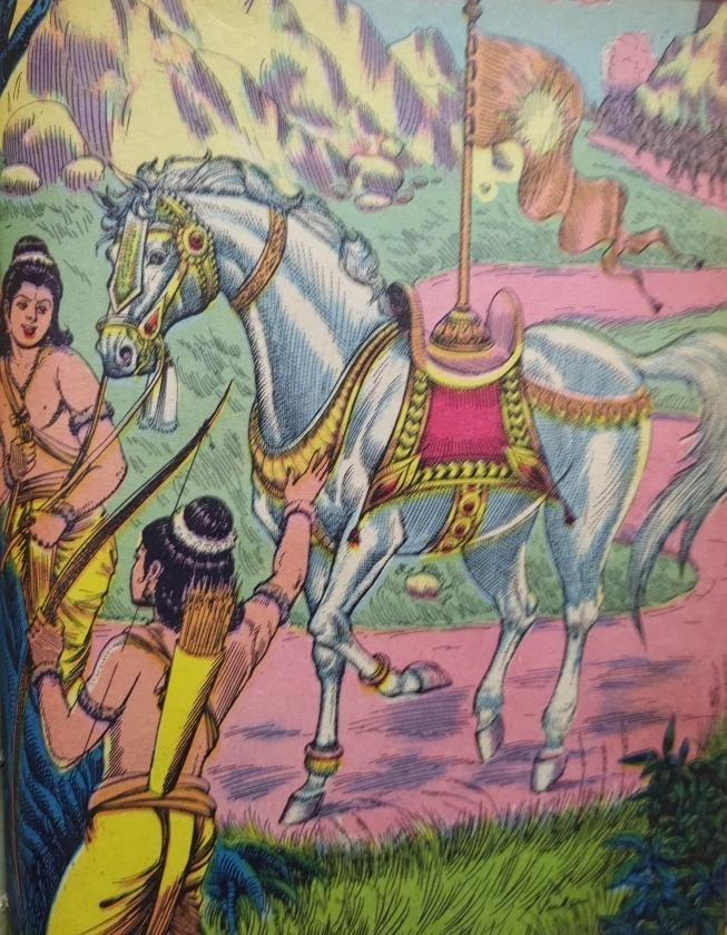Uttara Ramayana Aswamedha Lava Kusa