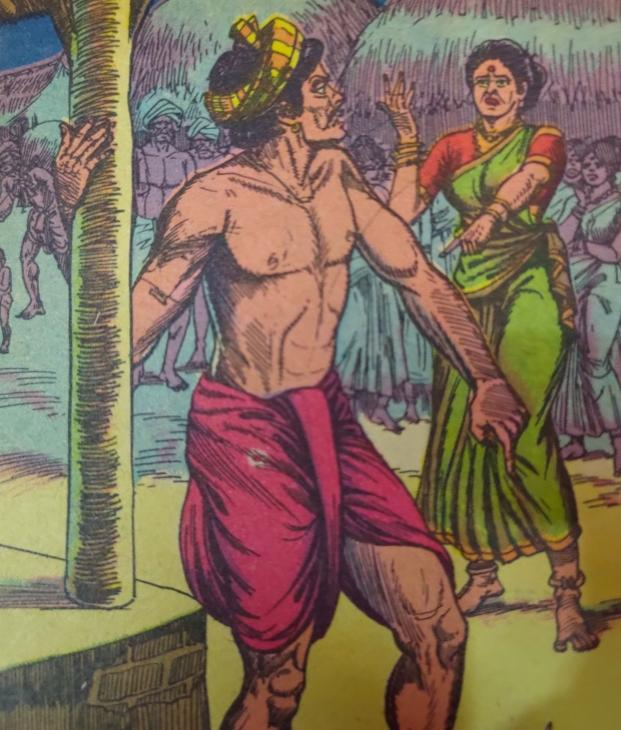Uttara Ramayana Washerman