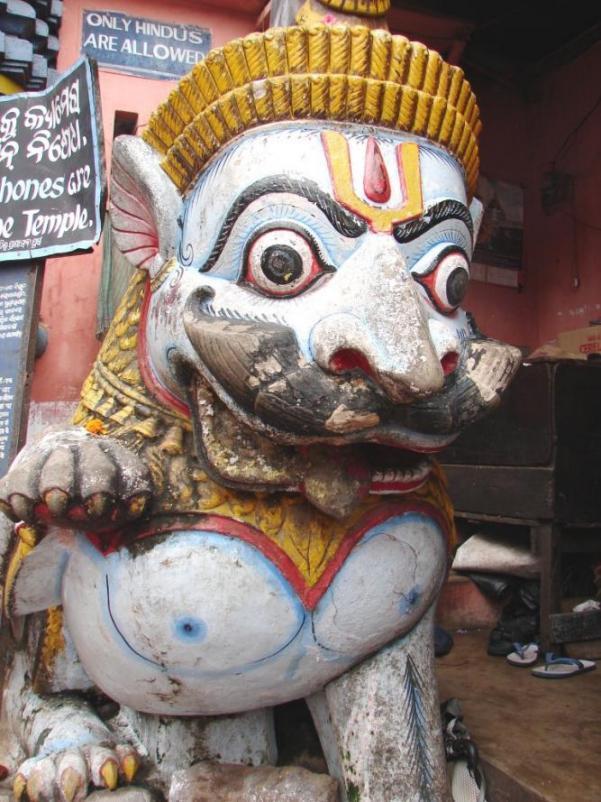 Puri Jagannath Mandir Lion