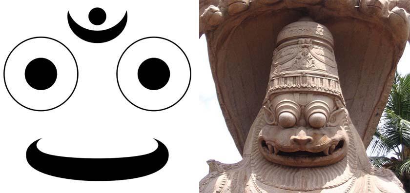 Puri Jagannath Narasimha Lion Face