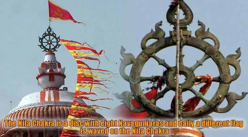 Puri Jagannath Nila Chakra Flag