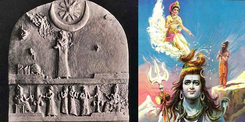 Hubal god is Siva