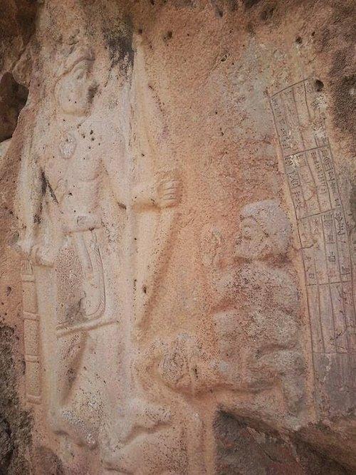 Rama Hanuman Silemania province Iraq