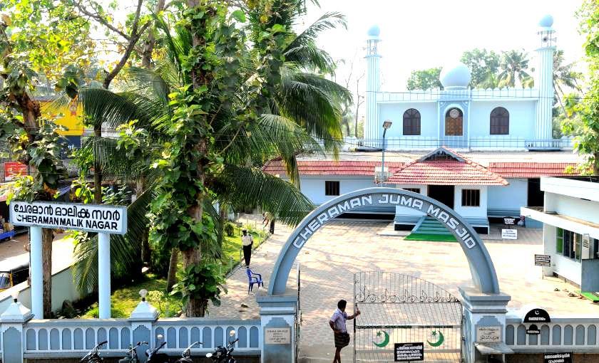 Cheraman Juma Masjid