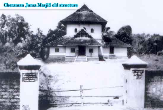 Cheraman Juma Masjid Old structure