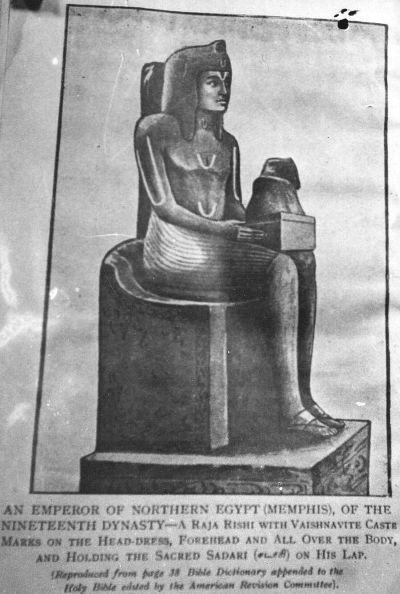 egypt memphis emperor hindu vaishnav