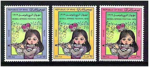 iraq mosul spring festival