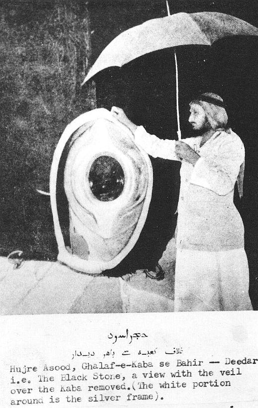 kaaba stone siva linga mecca
