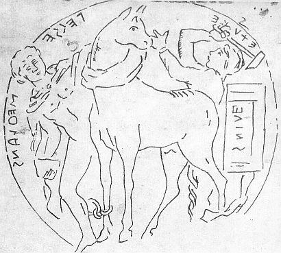 lav kusa italy ramayana painting aswamedha yaga