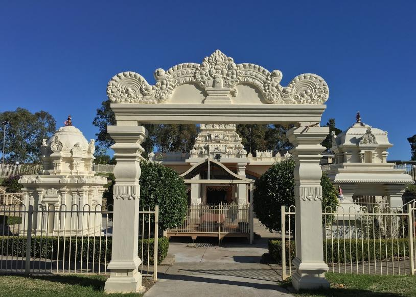 13th Jyotirlinga Mukti Gupteshwar Temple Entrance, Australia