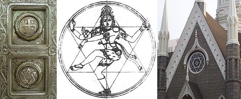 shatkona symbol vedic siva star of david