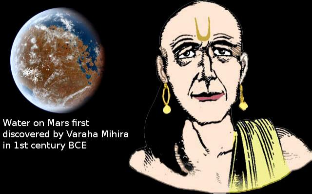 Varahamihira water on mars