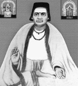 Bhaskaracharya (Bhaskara II)