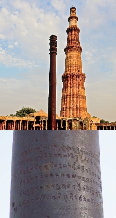 iron pillar in delhi