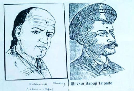 shivkar bapuji talpade subbaraya shastry