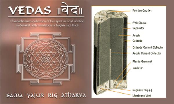 Batteries in Vedas